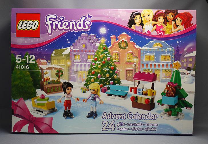 LEGO-41016-フレンズ・アドベントカレンダーが届いた2-2.jpg