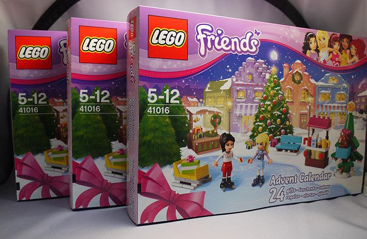 LEGO-41016-フレンズ・アドベントカレンダーが届いた4-2.jpg