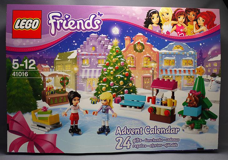 LEGO-41016-フレンズ・アドベントカレンダーが届いた5-1.jpg