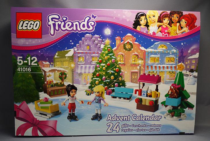 LEGO-41016-フレンズ・アドベントカレンダーが届いた6-1.jpg