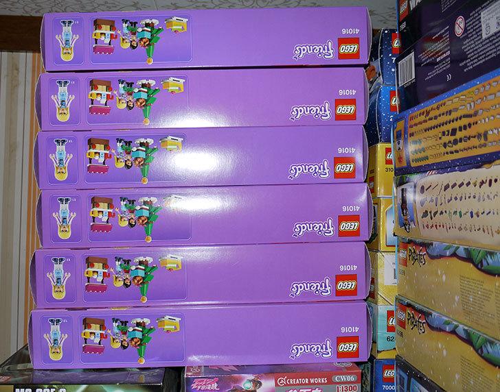 LEGO-41016-フレンズ・アドベントカレンダーが届いた7-1.jpg