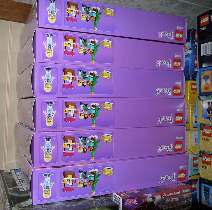 LEGO-41016-フレンズ・アドベントカレンダーが届いた7-3.jpg