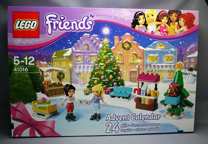 LEGO-41016-フレンズ・アドベントカレンダーが来た1.jpg
