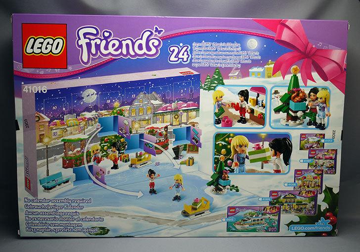LEGO-41016-フレンズ・アドベントカレンダーが来た2.jpg