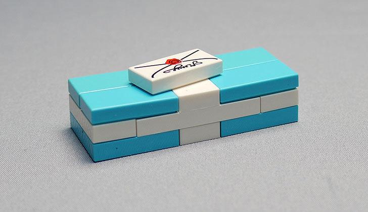 LEGO-41016-フレンズ・アドベントカレンダーを作った30.jpg