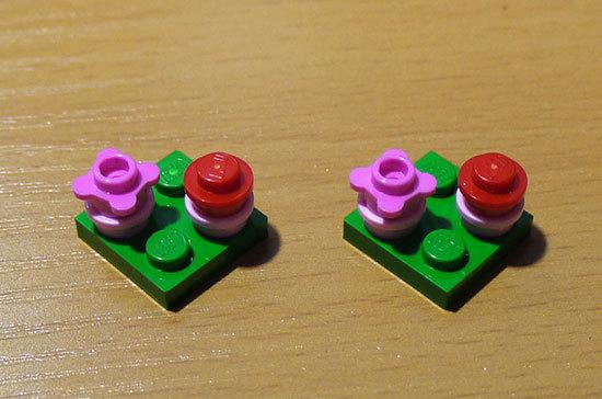 LEGO-41020-41021-41022の組み替えモデルを作った5.jpg