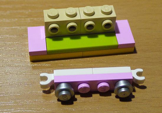LEGO-41020-41021-41022の組み替えモデルを作った6.jpg