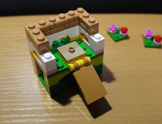 LEGO-41020-41021-41022の組み替えモデルを作った8.jpg