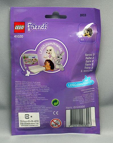 LEGO-41020-ハリネズミとシークレットガーデンが来た2.jpg