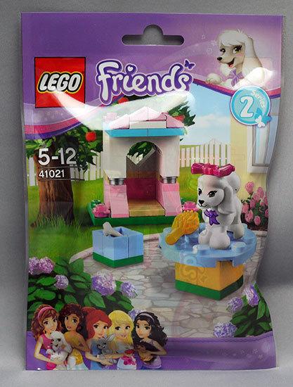 LEGO-41021-プードルとラブリーキャッスルが来た2.jpg