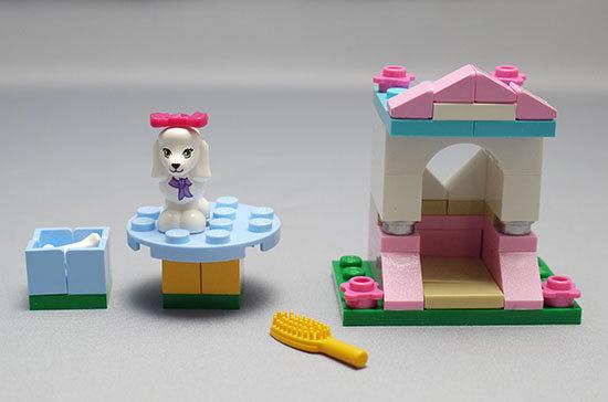 LEGO-41021-プードルとラブリーキャッスルを作った1.jpg