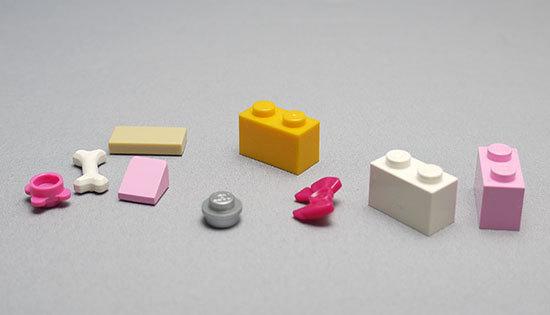 LEGO-41021-プードルとラブリーキャッスルを作った16.jpg