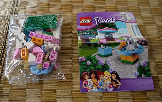 LEGO-41021-プードルとラブリーキャッスルを作った2.jpg