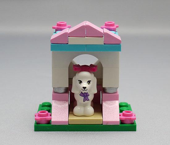LEGO-41021-プードルとラブリーキャッスルを作った6.jpg