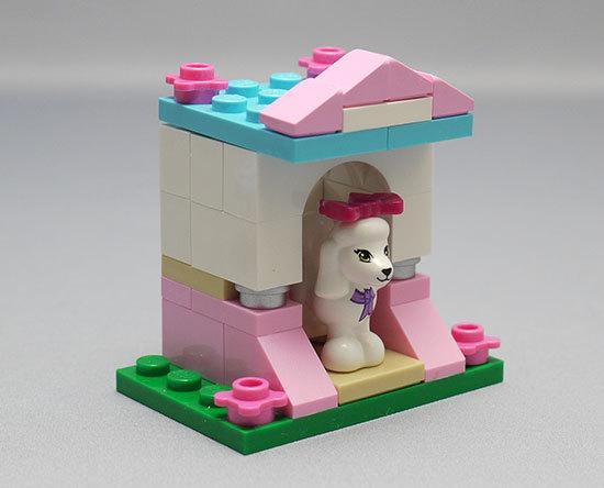 LEGO-41021-プードルとラブリーキャッスルを作った7.jpg