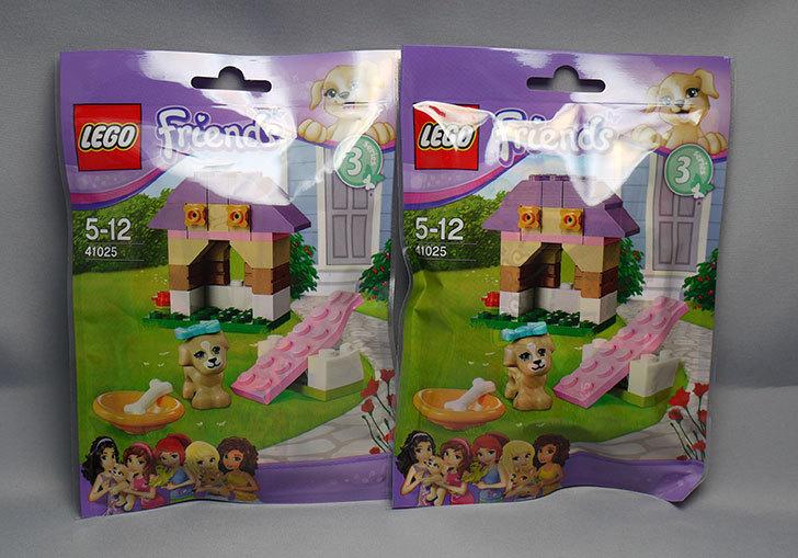 LEGO-41025-パピーとプレイハウスが来た1.jpg