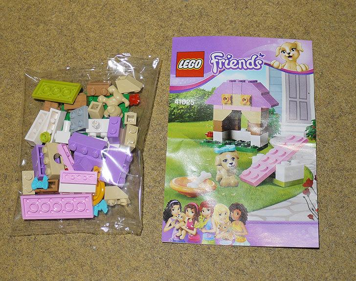 LEGO-41025-パピーとプレイハウスを作った2.jpg
