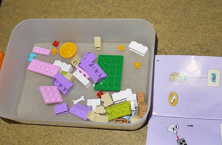LEGO-41025-パピーとプレイハウスを作った3.jpg