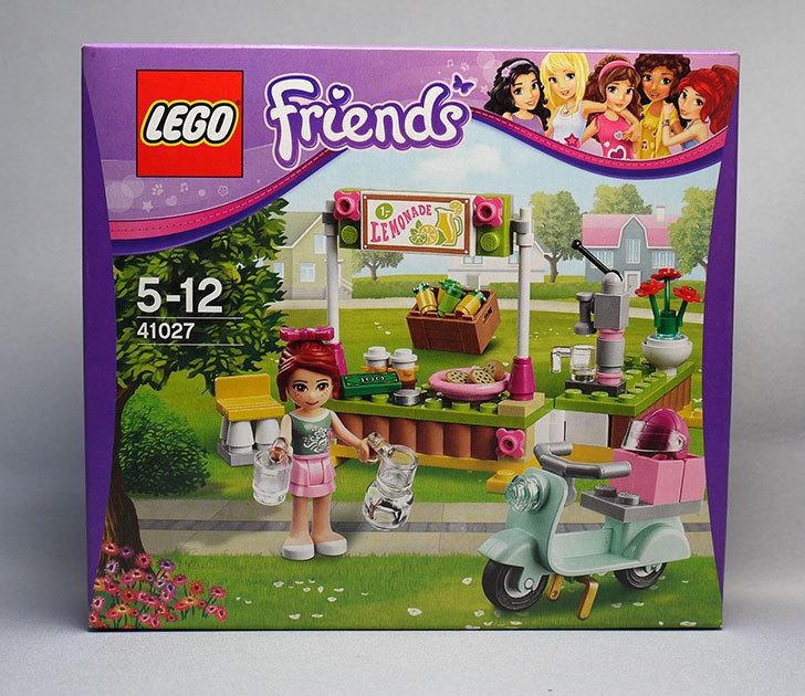 LEGO-41027-レモネードスタンドが届いた1.jpg