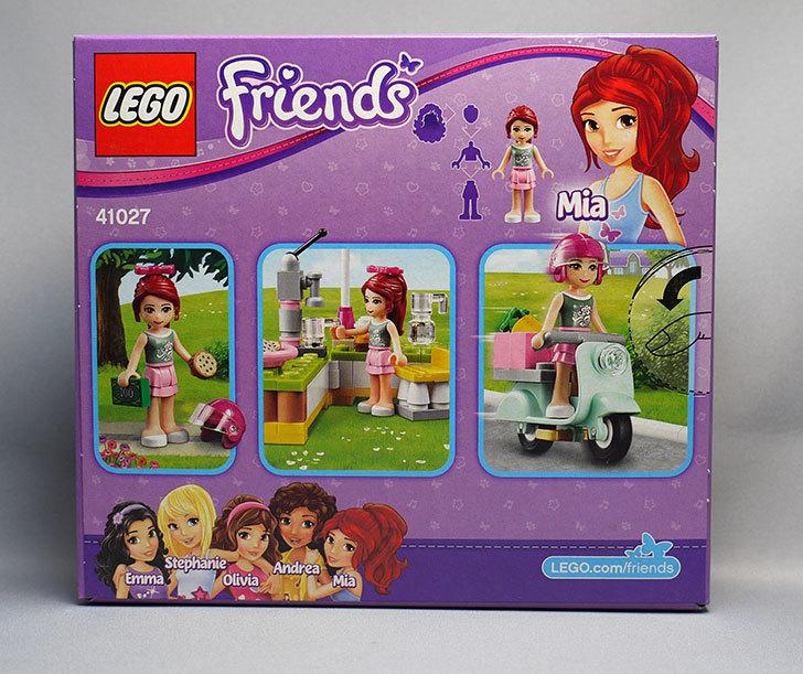 LEGO-41027-レモネードスタンドが届いた2.jpg