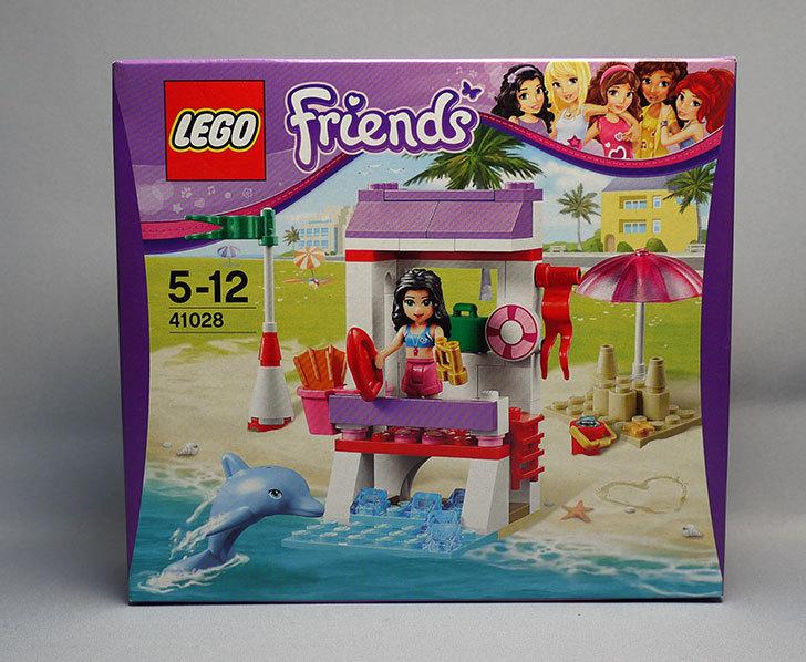 LEGO-41028-ビーチライフガードが来た1.jpg