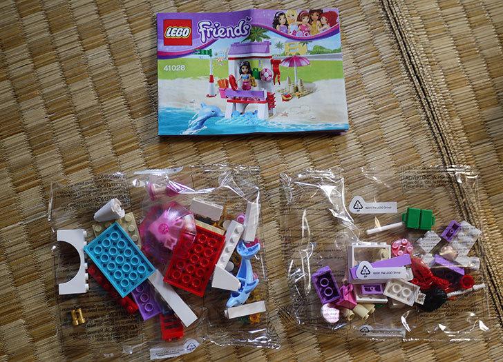 LEGO-41028-ビーチライフガードを作った2.jpg