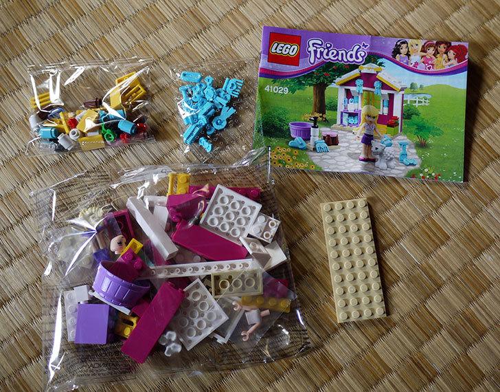 LEGO-41029-プチハウスを作った2.jpg