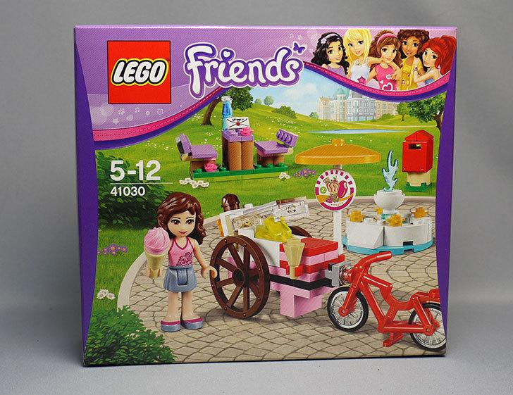 LEGO-41030-アイスクリームやさんが来た1.jpg