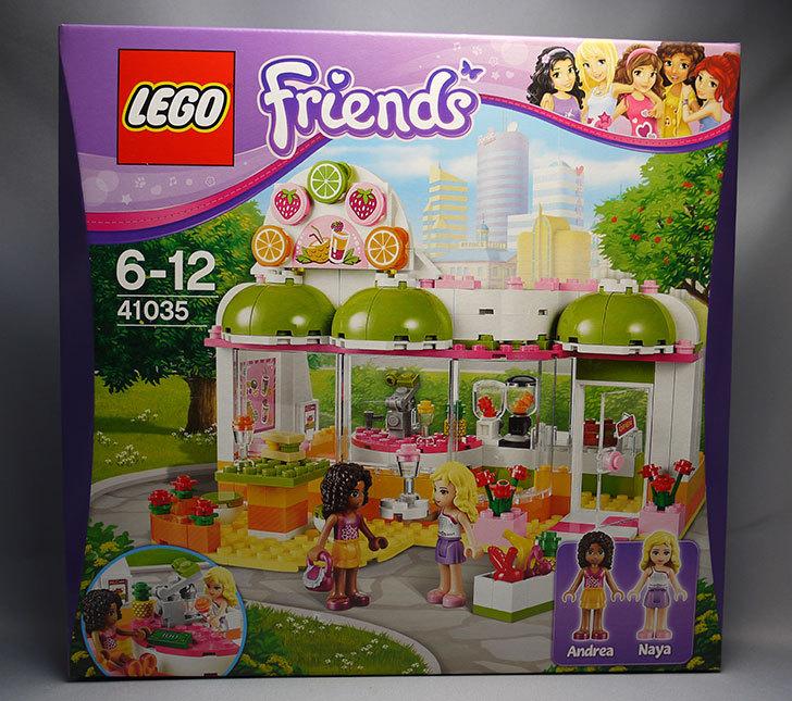 LEGO-41035-ハートレイクジュースバーが届いた1.jpg