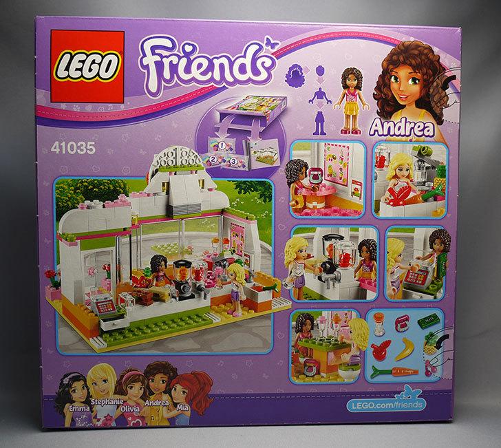 LEGO-41035-ハートレイクジュースバーが届いた2.jpg