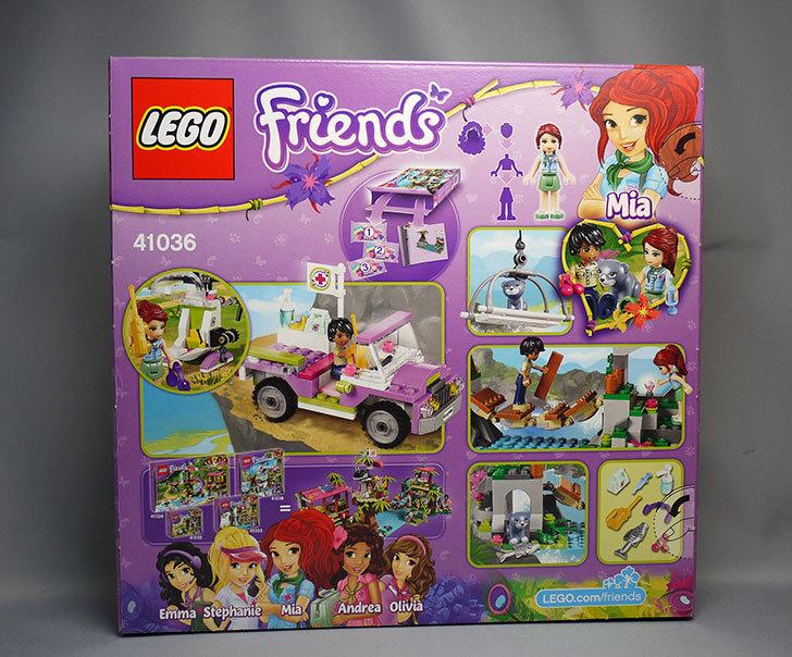 LEGO-41036-ドキドキジャングルリバーが来た2.jpg