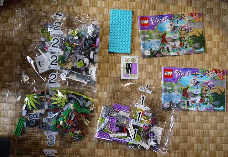 LEGO-41036-ドキドキジャングルリバーを作った2.jpg