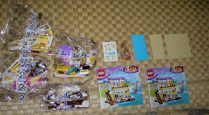 LEGO-41037-ハートレイクビーチハウスを作った2.jpg