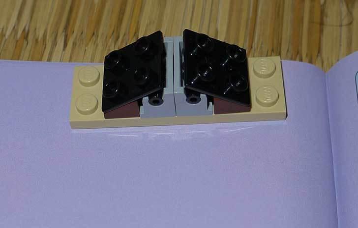 LEGO-41038-ミステリージャングルパラダイスを作った15.jpg