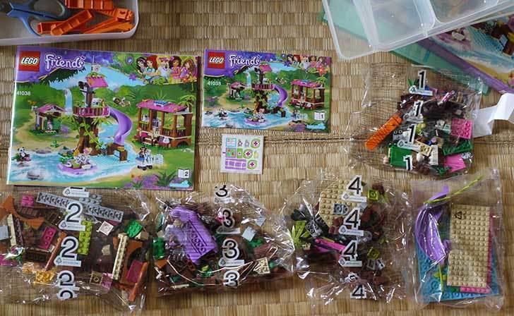 LEGO-41038-ミステリージャングルパラダイスを作った2.jpg