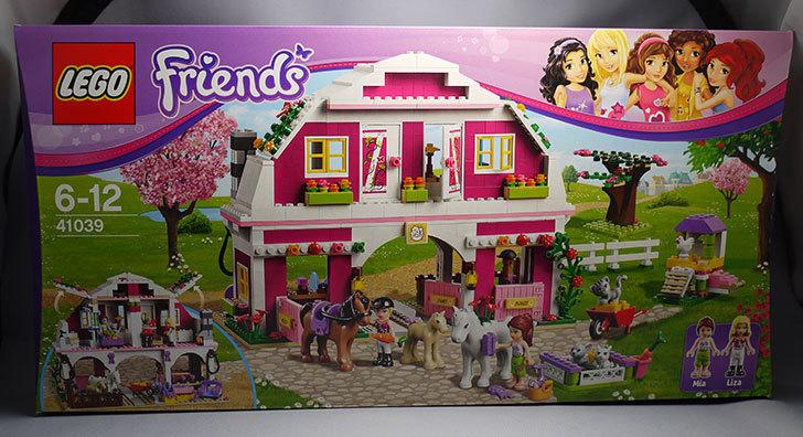 LEGO-41039-ラブリーサンシャインハウスが来た1.jpg