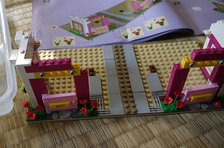 LEGO-41039-ラブリーサンシャインハウスを作った19.jpg