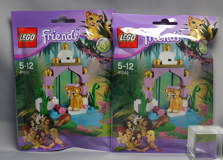 LEGO-41042-トラとビューティーテンプルがアマゾンにあったので2個追加購入1.jpg
