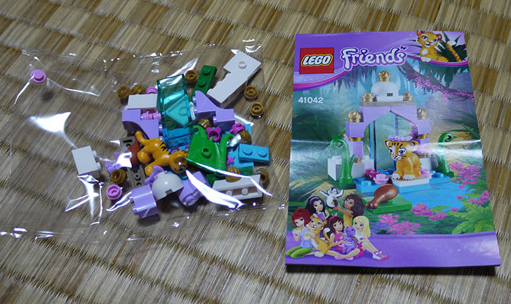 LEGO-41042-トラとビューティーテンプルを作った2.jpg