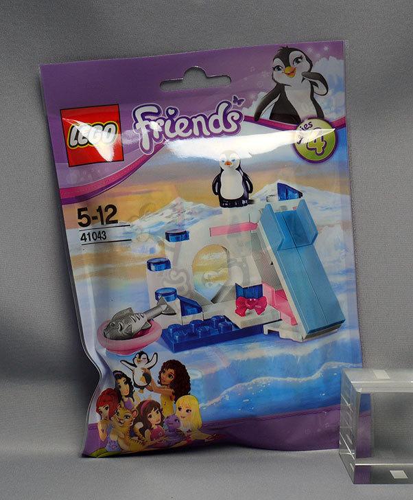 LEGO-41043-ペンギンとアイスマウンテンがアマゾンにあったので追加購入した1.jpg