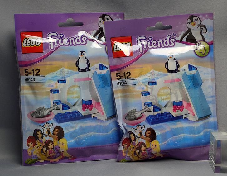 LEGO-41043-ペンギンとアイスマウンテンがアマゾンにあったので追加購入した2.jpg