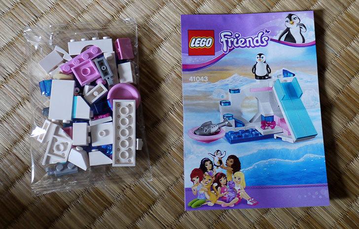 LEGO-41043-ペンギンとアイスマウンテンを作った2.jpg
