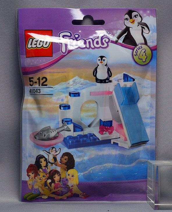LEGO-41043-ペンギンとアイスマウンテンを買った1.jpg