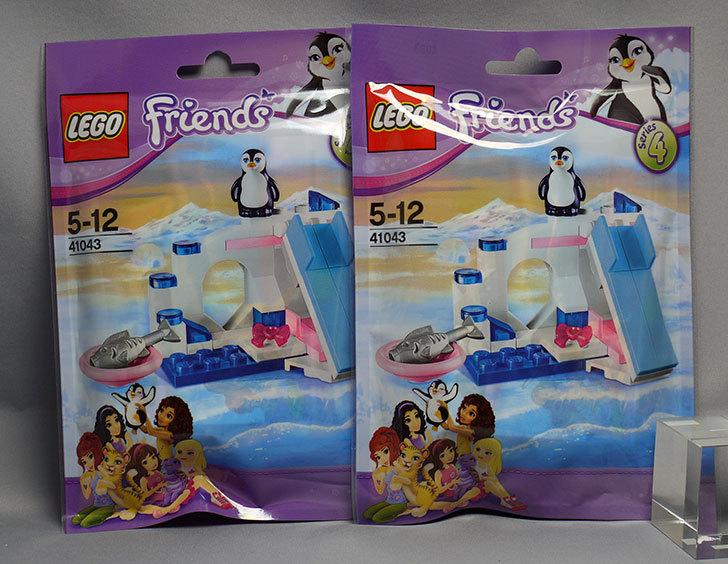 LEGO-41043-ペンギンとアイスマウンテントイザらスにあったので2個追加購入1.jpg