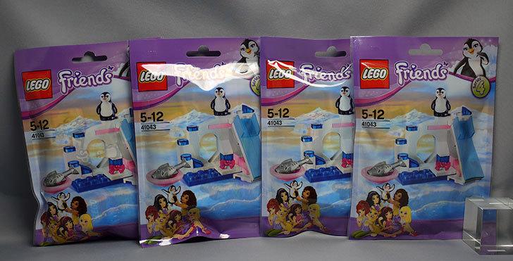 LEGO-41043-ペンギンとアイスマウンテントイザらスにあったので2個追加購入2.jpg