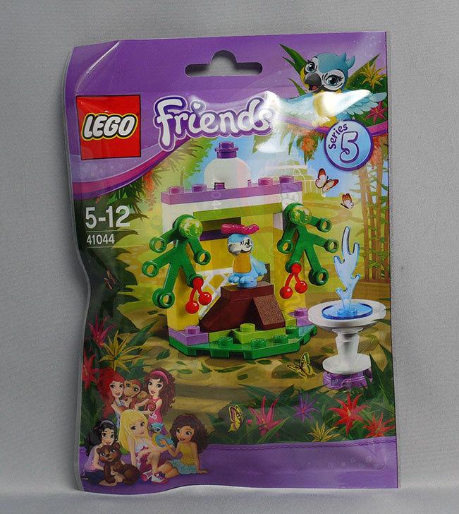 LEGO-41044-インコとファウンテンが来た2.jpg