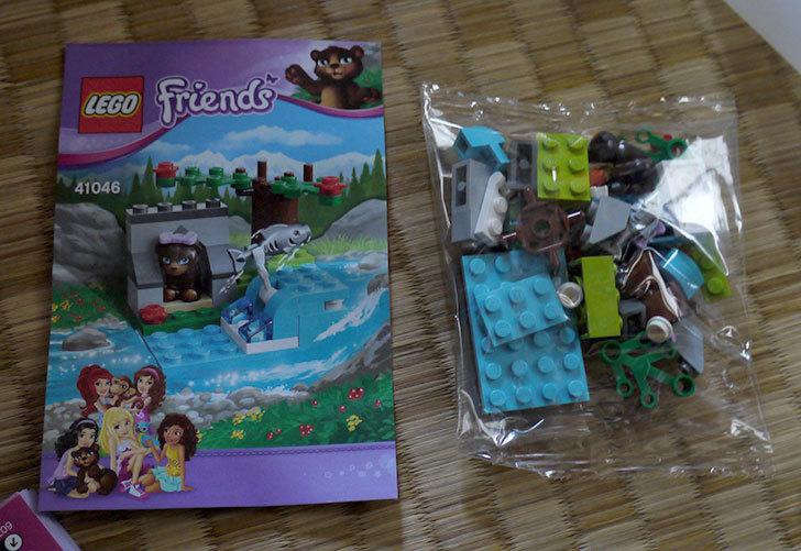 LEGO-41046-クマとマウンテンリバーを作った2.jpg