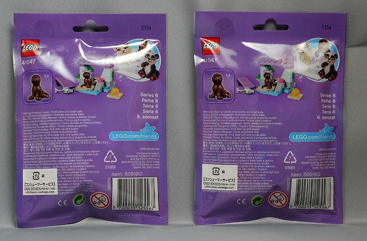 LEGO-41047-アザラシとシーサイドが来た2.jpg