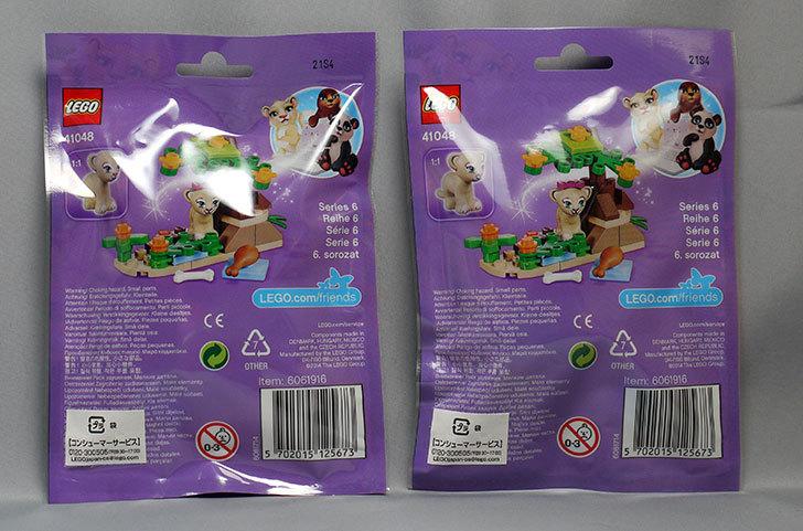 LEGO-41048-ライオンの赤ちゃんとサバンナが来た2.jpg