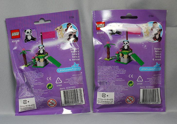 LEGO-41049-パンダとラッキーバンブーが来た2.jpg